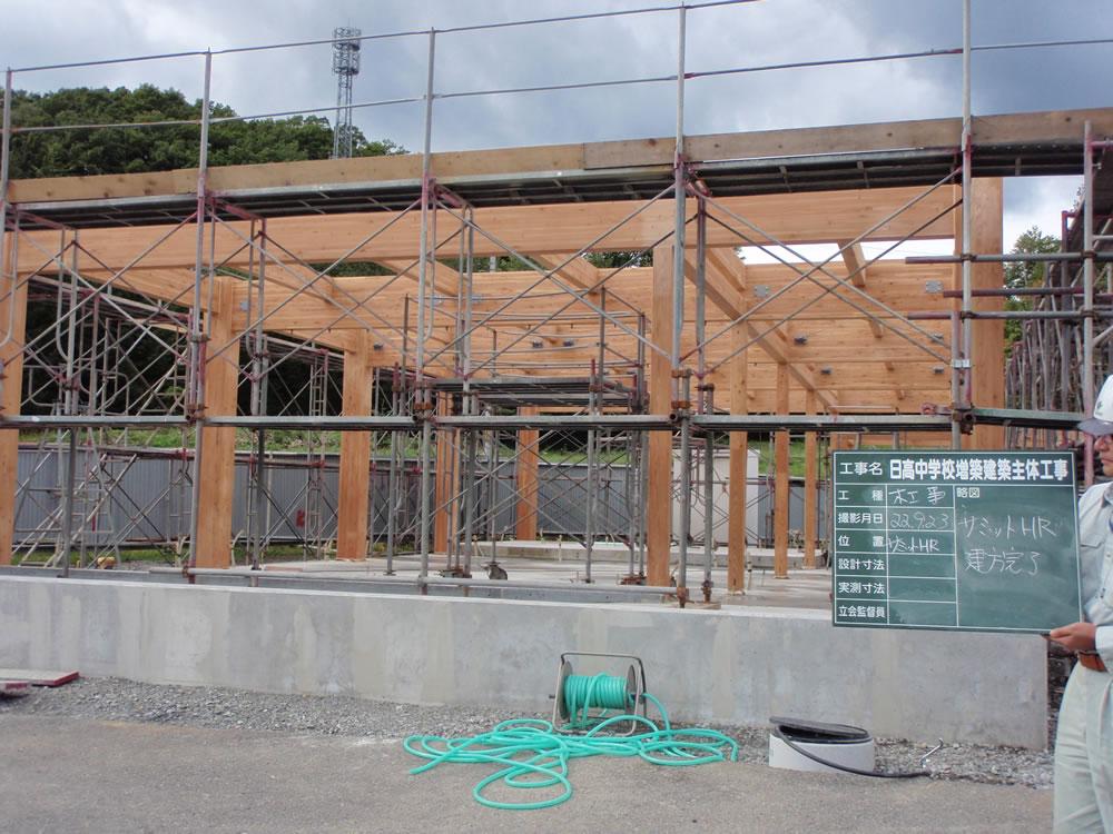 日高中学校増築建築主体工事