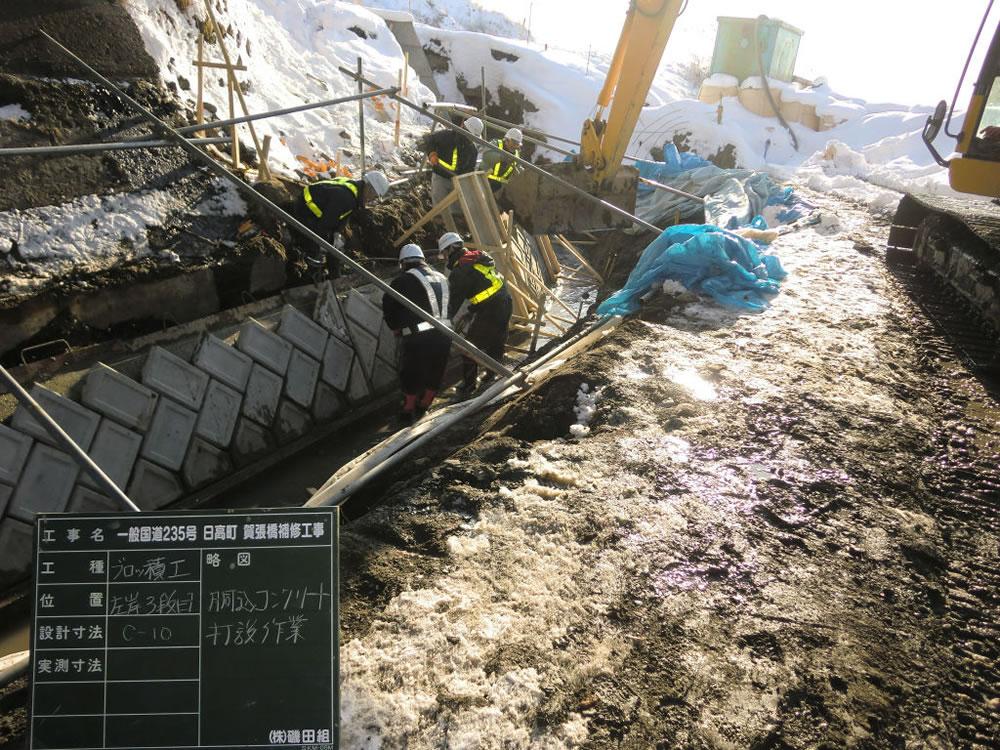一般国道235号日高町賀張橋補修工事
