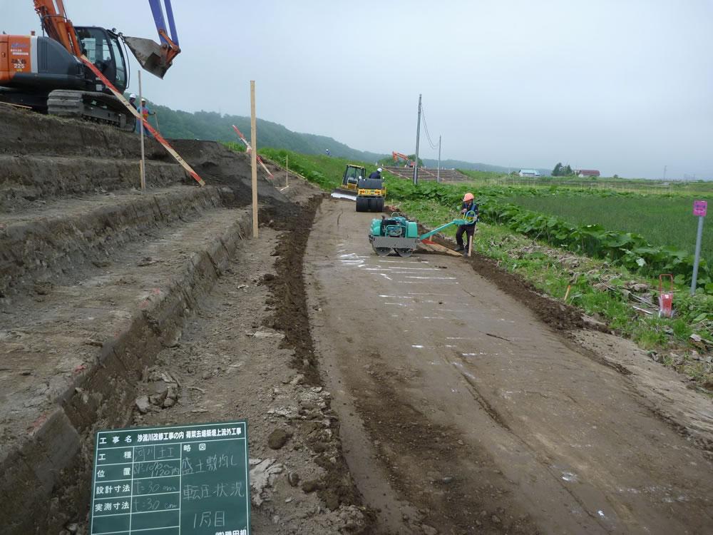 沙流川改修工事の内 荷菜去場築堤上流外工事