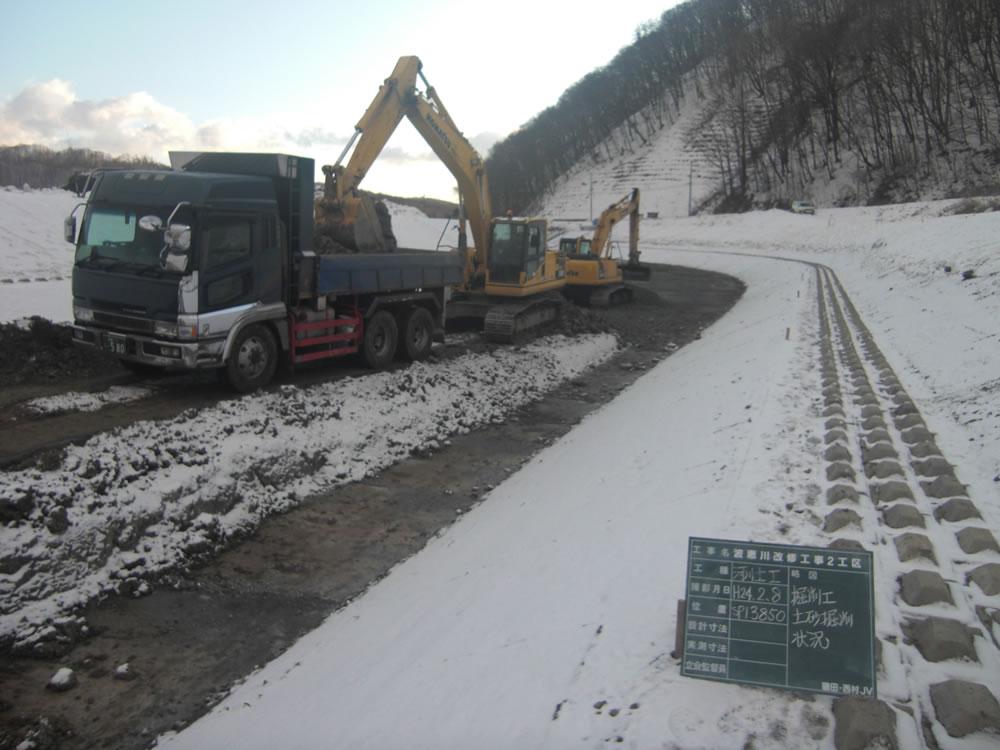 波恵川改修工事2工区