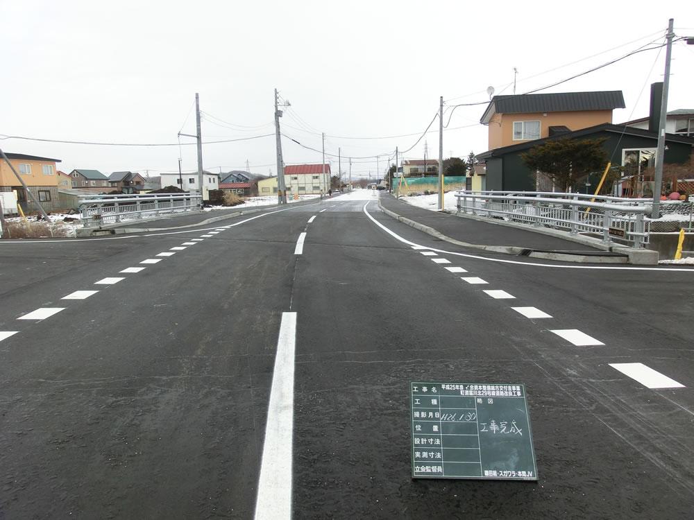 平成25年度社会資本整備総合交付金事業 町道富川北29号線道路改良工事