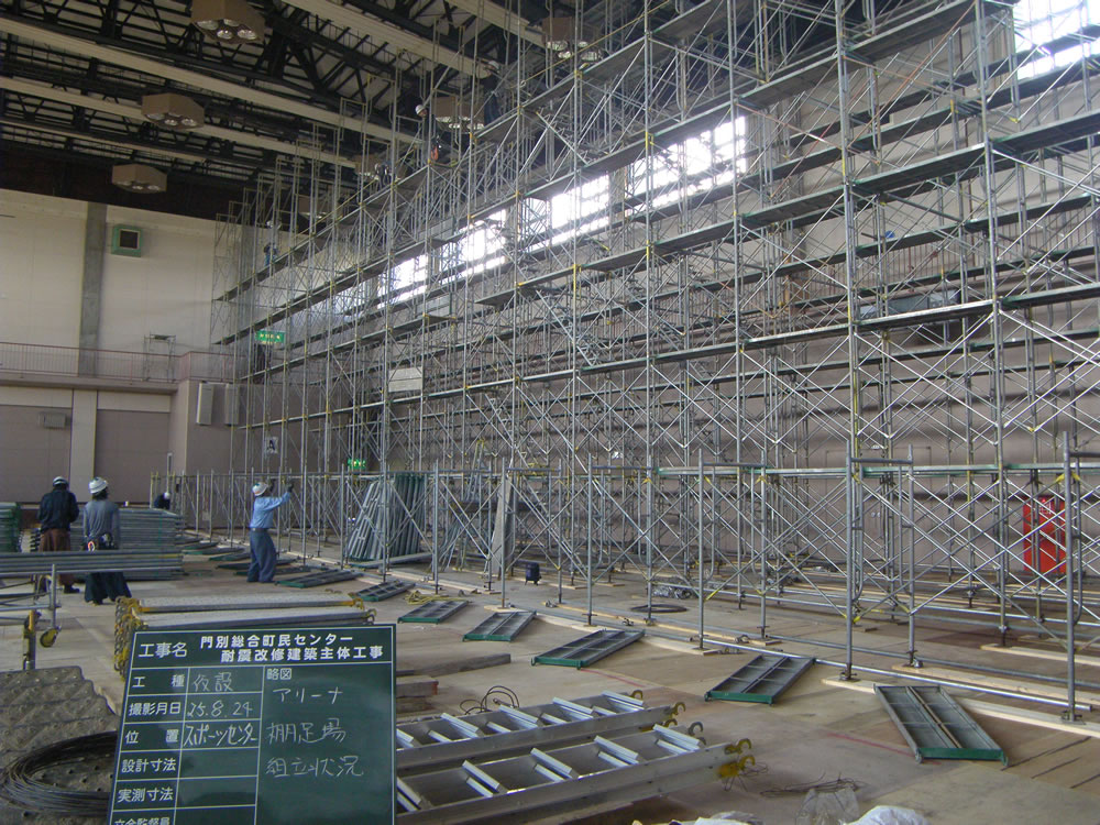 門別総合町民センター耐震改修建築主体工事