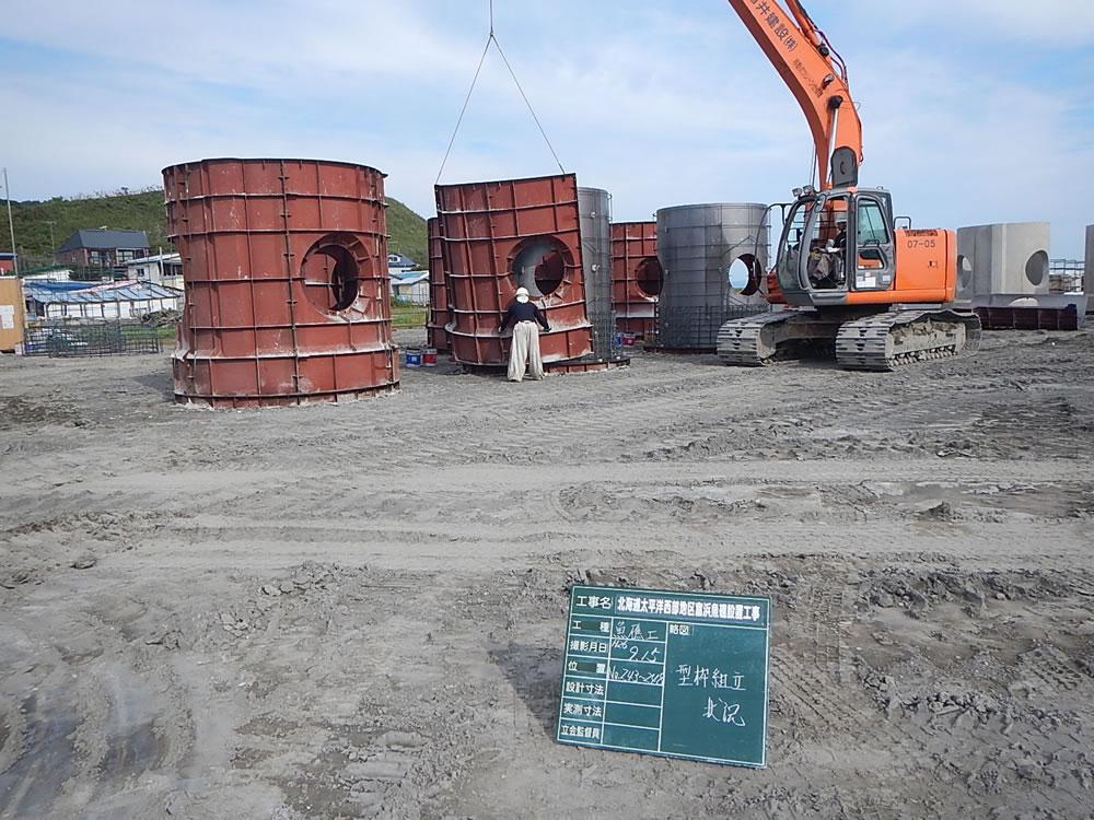 北海道太平洋西部地区富浜漁礁設置工事
