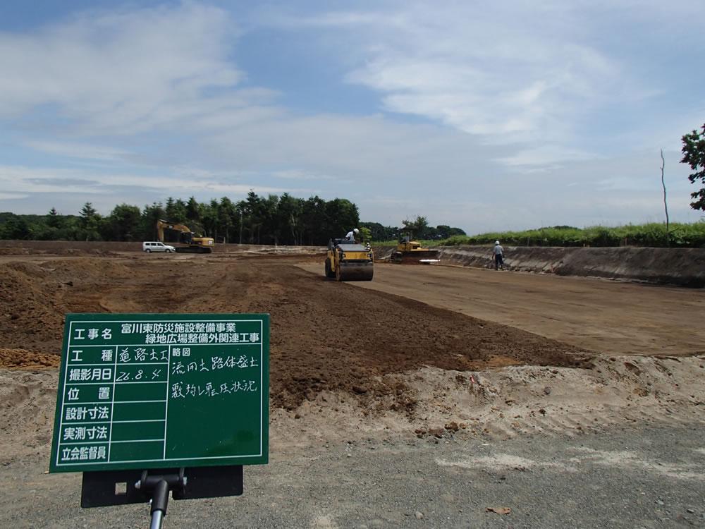 富川東防災施設整備事業 緑地広場整備外関連工事