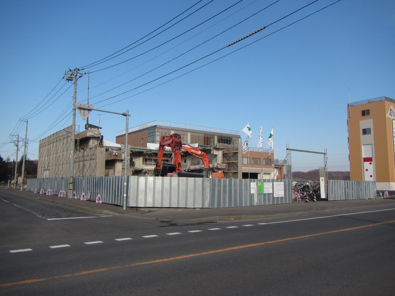 消防署消防庁舎改築事業 消防庁舎解体工事