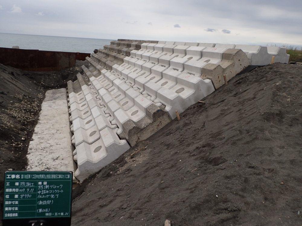 富川地区第1工区林地荒廃防止施設災害復旧工事ほか3工事