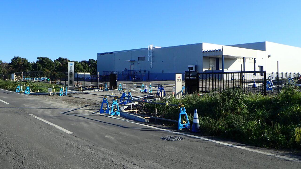 静内対空射撃場周辺漁業用施設(水産物加工施設)設置助成事業